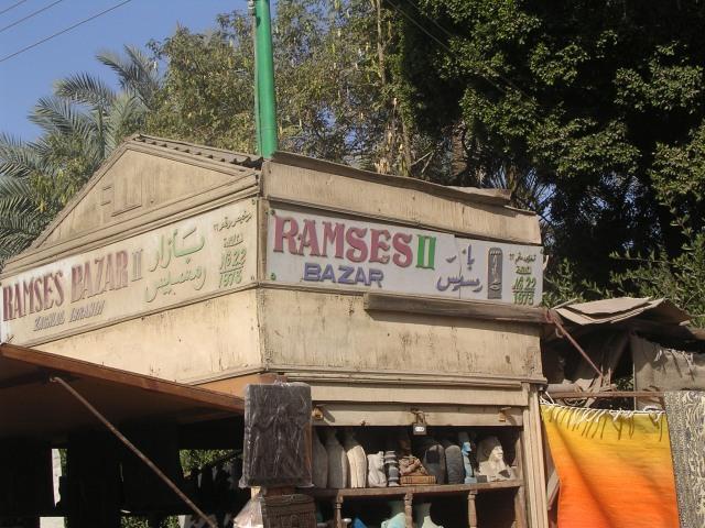 Ramses II Bazaar, circa 1213 BC