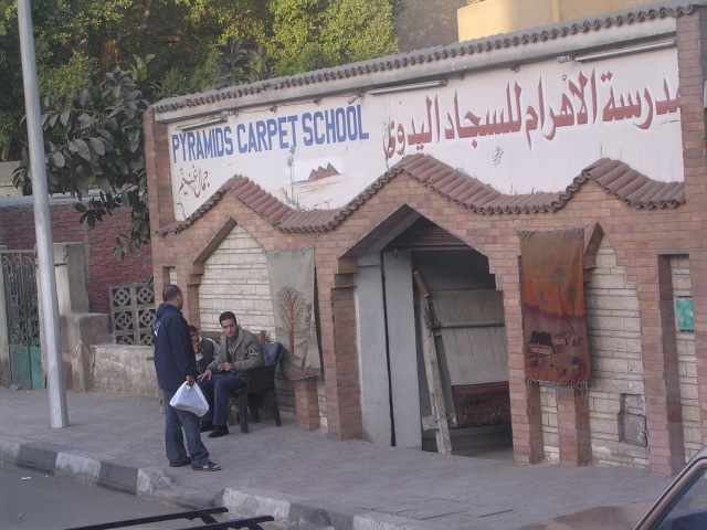 PYRAMIDS Carpet School