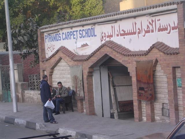 PYRAMIDS Carpet School